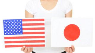 USCPA(米国公認会計士)とJCPA(日本の公認会計士)の試験の違い