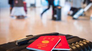 USCPAのための海外で働くチャンスの見つけ方 ー海外駐在