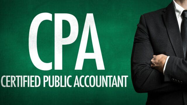 USCPA(米国公認会計士)試験&キャリア 完全ガイド