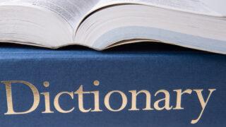 勘定科目の英語 辞典