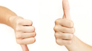 【紹介割引あり】アビタスのUSCPA(米国公認会計士)プログラムの良い評判、残念な評判は?
