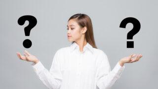 USCPA(米国公認会計士)とJCPA(日本の公認会計士)のどっちがいいのか?