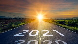 【2021年7月改正】USCPA試験 試験内容の変更