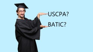 USCPA(米国公認会計士)とBATIC(国際会計検定)の違い、チャレンジするなら?